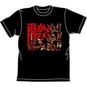 北斗の拳 帝王のTシャツ BLACK ブラック Tシャツ ...