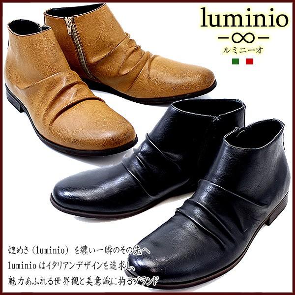 [あす着]ルミニーオ luminio 靴 ブーツ ドレープ ...