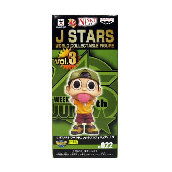 週刊少年ジャンプ J STARS ワールドコレクタブル...