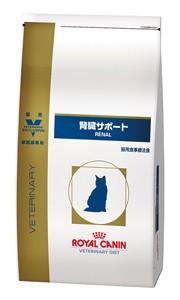 ロイヤルカナン 猫用 腎臓サポート 4kg