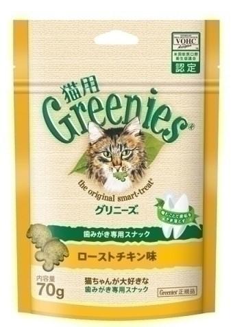 猫用グリニーズ ローストチキン味 70g