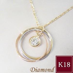 ダイヤモンド ネックレス 3連トリニティ K18WG/K1...