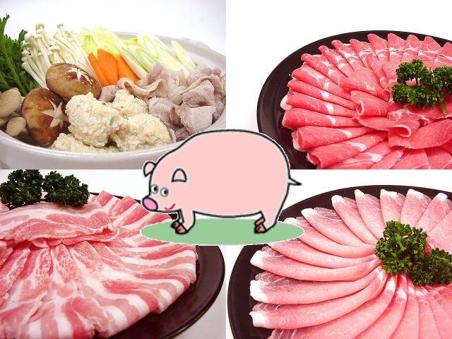 九州・大分県産○豚しゃぶ三昧セット[合計約1K...