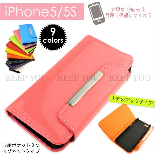 メール便 送料無料 i Phone5/5S/SE 保護 カバー ...