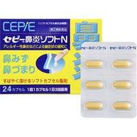 セピー鼻炎ソフトN 24カプセル 【指定第2類医薬...