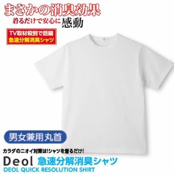 Deol デオル クルーネックTシャツ(体臭対策消臭イ...