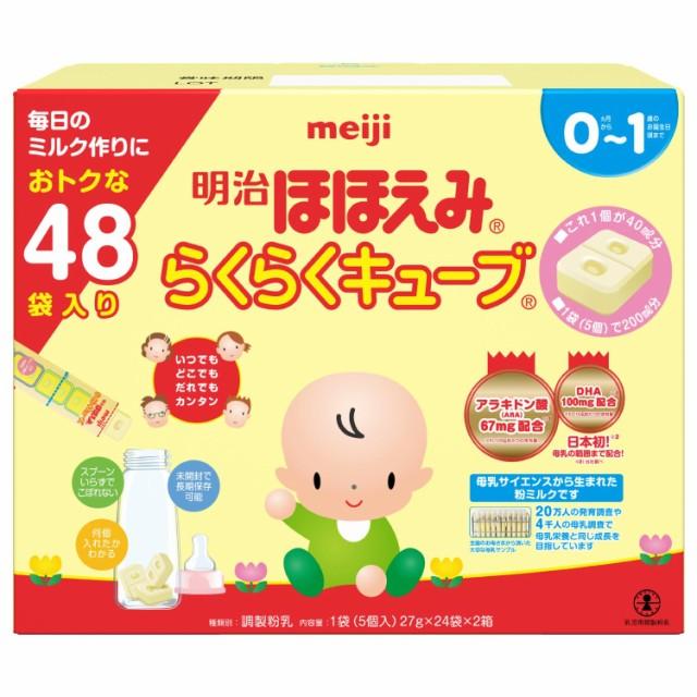 ベビー用品 明治 ほほえみ らくらくキューブ 27g...