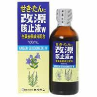【指定第2類医薬品】  改源咳止め液W 100ml