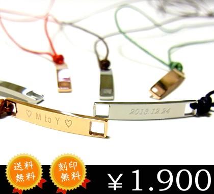 即納 送料無料 刻印プレートネックレス/ネームプ...