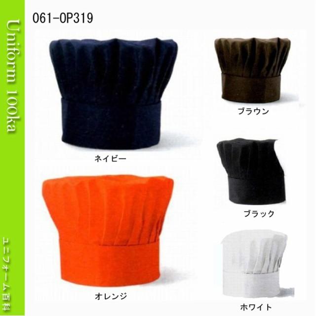 独創的なデザインで大人気 hiromichi nakano 【...