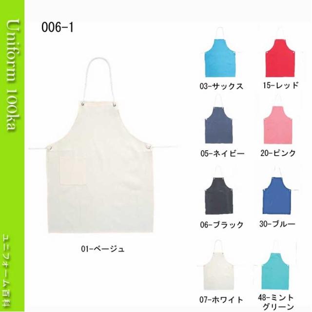 [シンメン]SHINMEN 【レザーエプロン】 (塩化...