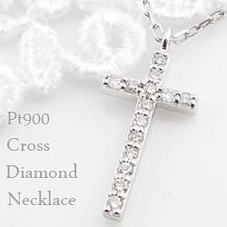 プラチナ クロスネックレス ダイヤモンド ペンダ...