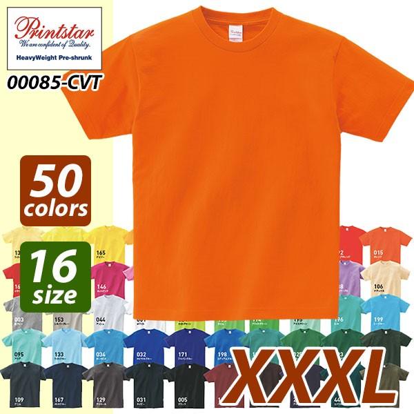 ヘビーウェイト 半袖Tシャツ#00085-CVT 大きいサ...