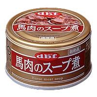 激安特売中【デビフペット】馬肉のスープ煮 90...