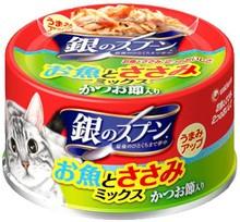 【ユニチャーム】銀のスプーン缶 お魚とささみミ...