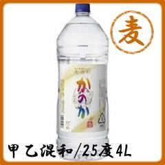 麦焼酎 かのか 25度 4リットル ペットボトル/甲乙...