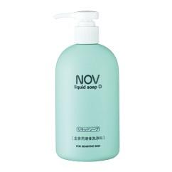 無香料・無着色・低刺激性/肌にやさしい NOV ノ...