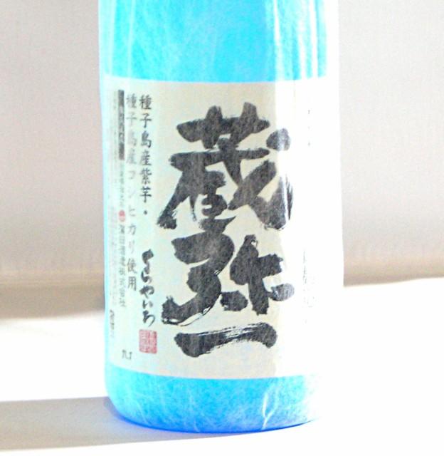 芋焼酎 蔵弥一 1.8L あの赤兎馬を造った濱田酒造...