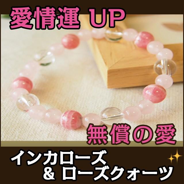 【送料無料】パワーストーン ブレスレット ・ 8ミ...