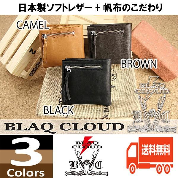 【送料無料】BLAQ CLOUD◆日本製牛革+帆布◆YKKフ...