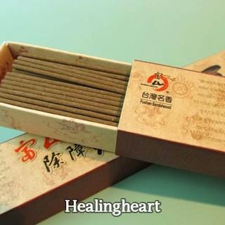 高級★チベット族秘伝 除障香◆約100本入り◆浄...