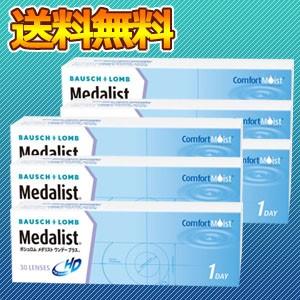 【送料無料】メダリストワンデープラス6箱