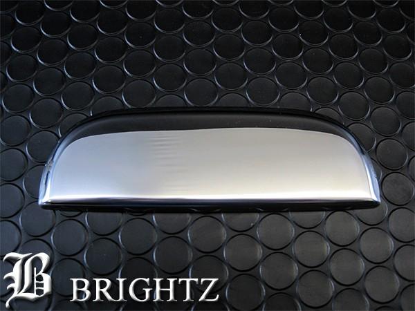 BRIGHTZ ライフ JC1 JC2 メッキドアハンドルカバ...