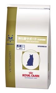 ロイヤルカナン 猫用 消化器サポート(可溶性繊...