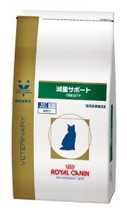 ロイヤルカナン 猫用 減量サポート 4kg