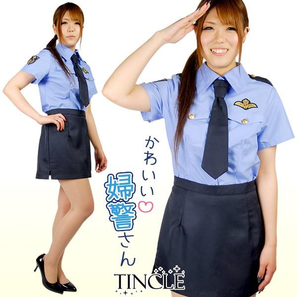 《大きいサイズ》ミニスカポリス  婦人警官風コス...