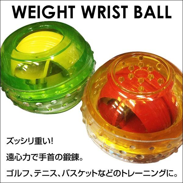 パワーボール/リストボール 【ゴルフ/バレー/バ...