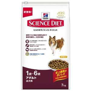 【 ペットフード 犬用 】サイエンス・ダイエット ...