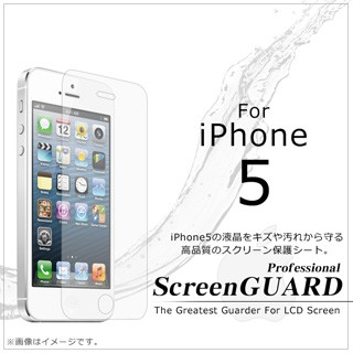iPhone7 画面保護フィルム iPhone7 アイフォン7対...