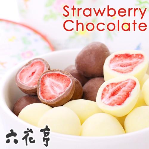六花亭 ストロベリーチョコセット ホワイトチョコ...