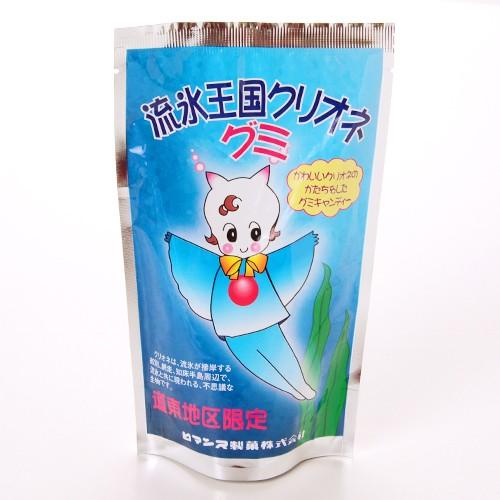 流氷王国クリオネ グミ りんご味 北海道