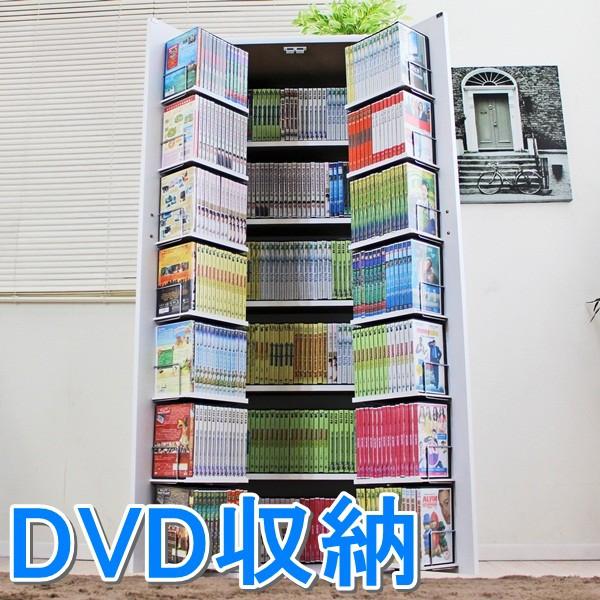 送料無料 本棚 DVDラック DVD収納 DVDで最...