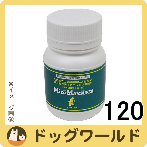 共立製薬 小型犬・猫用 マイトマックス スーパー ...