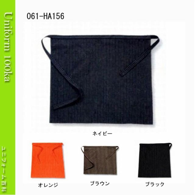 独創的なデザインで大人気 hiromichi nakano 【エ...