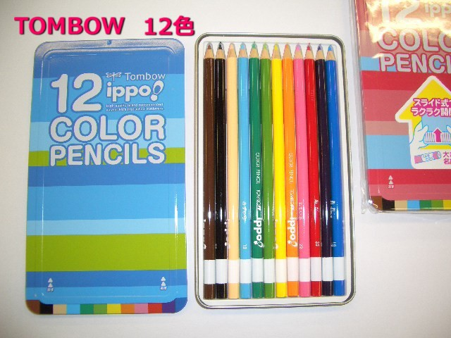 トンボ鉛筆 色鉛筆◆12色 スライド缶ケ