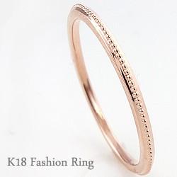 ミルウチリング 指輪 ピンキーリング 18金 K18WG ...