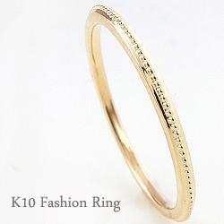 ミルウチリング 指輪 ピンキーリング 10金 K10WG ...