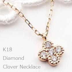 ダイヤモンド ネックレス 四葉のクローバー モチ...