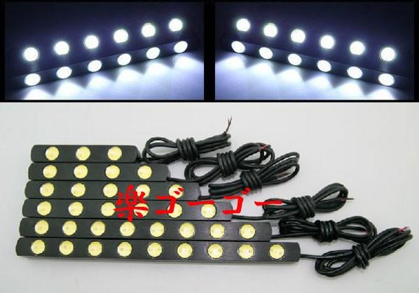 【送料無料】1w大玉 LED デイライト 1w×4連×2個...