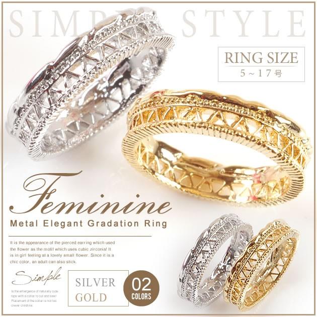 ピンキーリング 指輪 レディース デザイン リング...