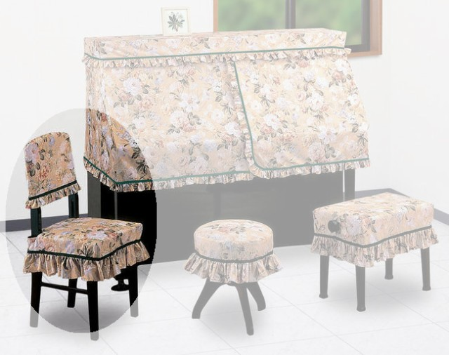 甲南 ピアノ高低椅子カバー(背もたれタイプ)ブ...