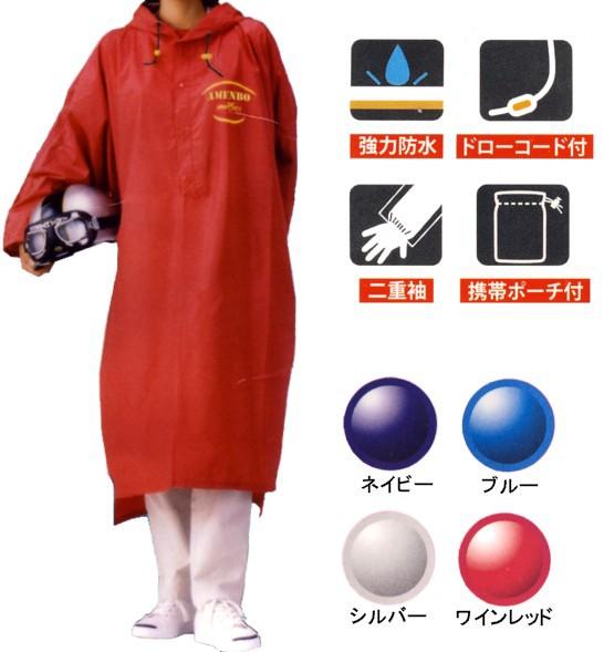 強力防水!カラーが選べる&携帯ポーチ付き☆ 強...
