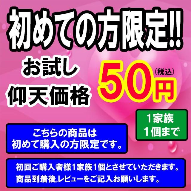【ブラザー互換インク 試供品】BROTHER LC12BK LC...