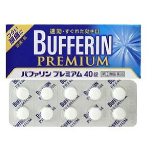 【第(2)類医薬品】◆ 頭痛・発熱に!バファリンプ...