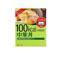 大塚食品 100kal マイサイズ  中華丼 1人分 15...