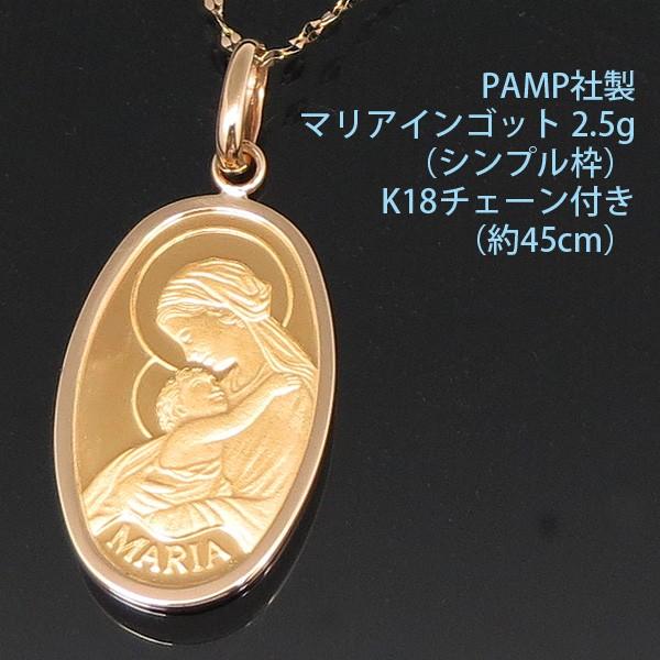 インゴット ペンダント ネックレス 24金 K24 純金...